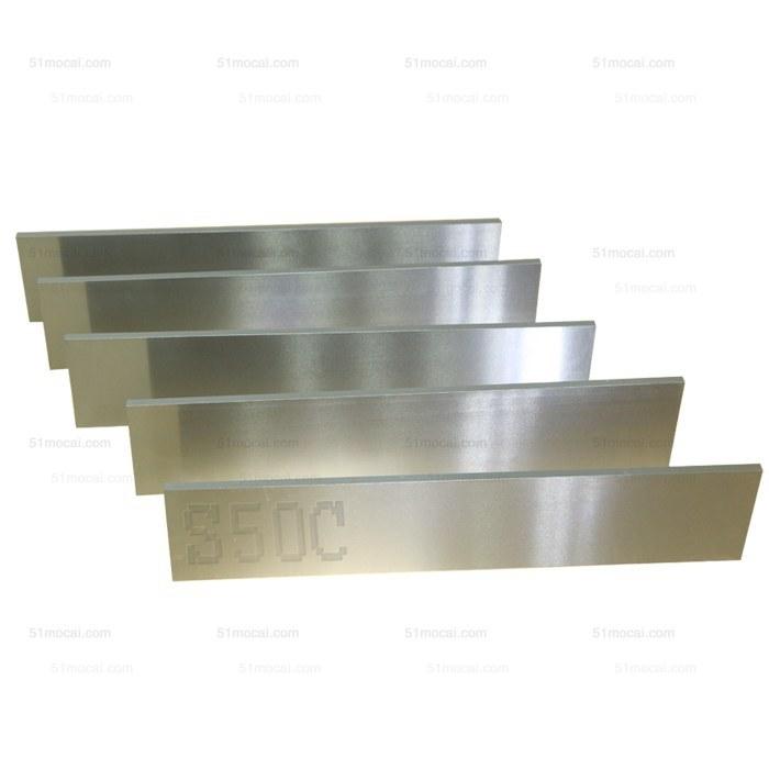 S50C标准磨光扁