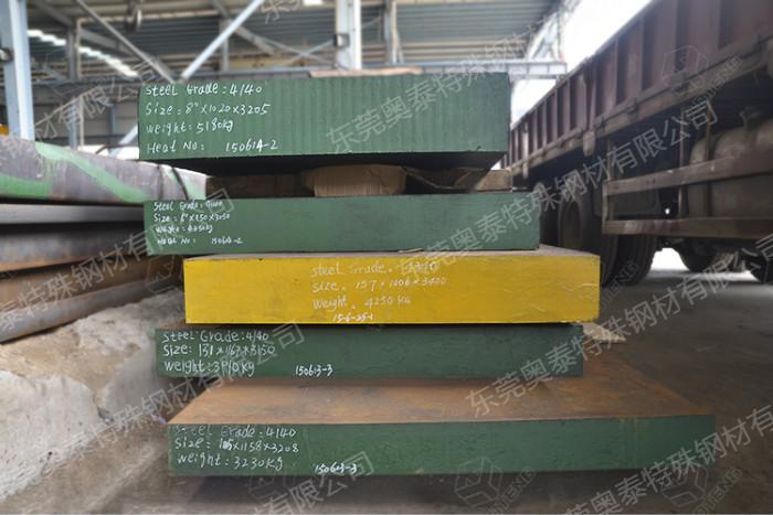 4140钢板材料,4140板材