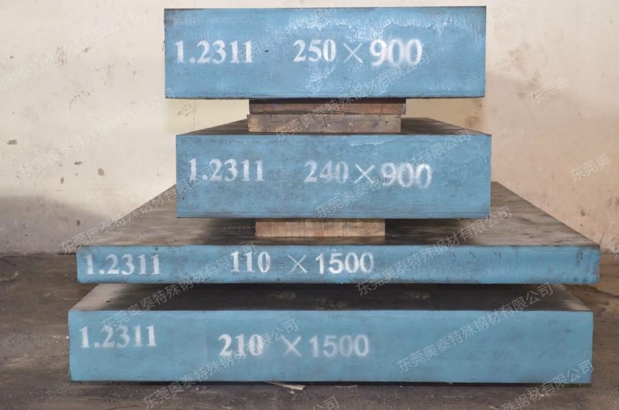 1.2311德国模具钢,1.2311钢板