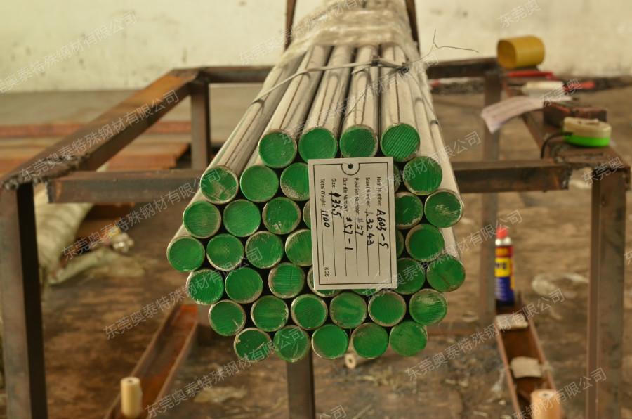 1.3243德国进口高速钢,1.3243高速钢圆棒