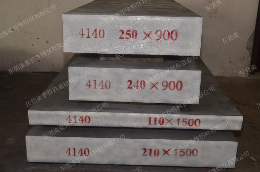 4140合金钢,4140钢板