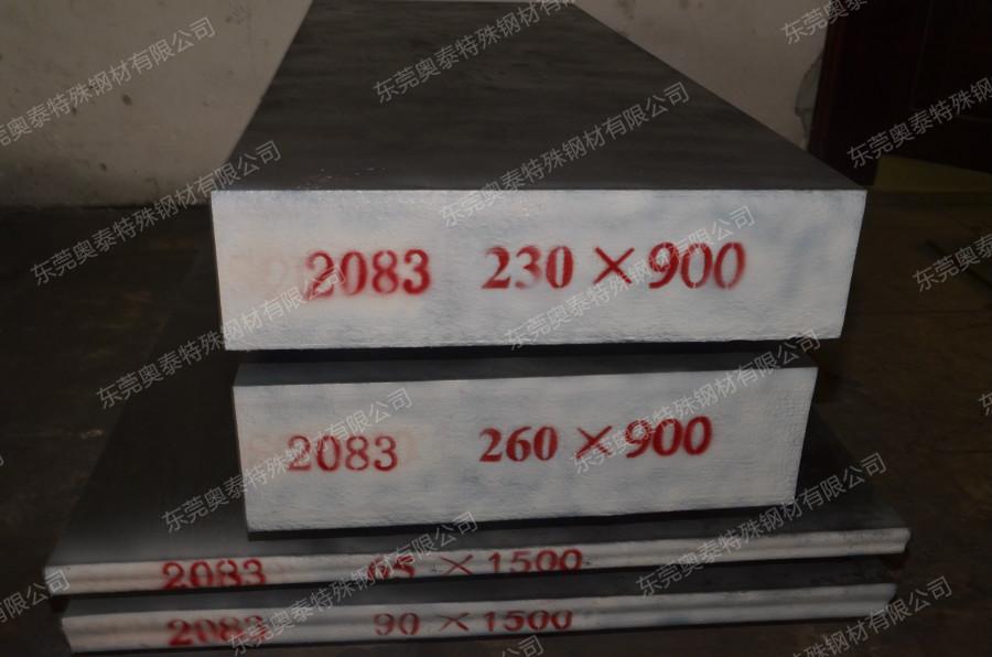 1.2083模具钢材