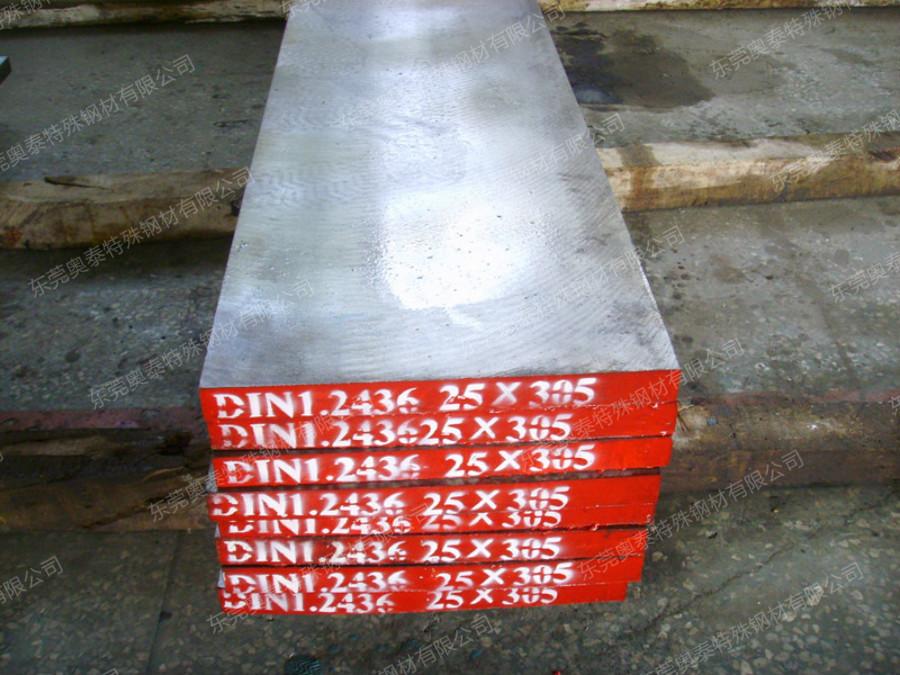1.2436冷作模具钢