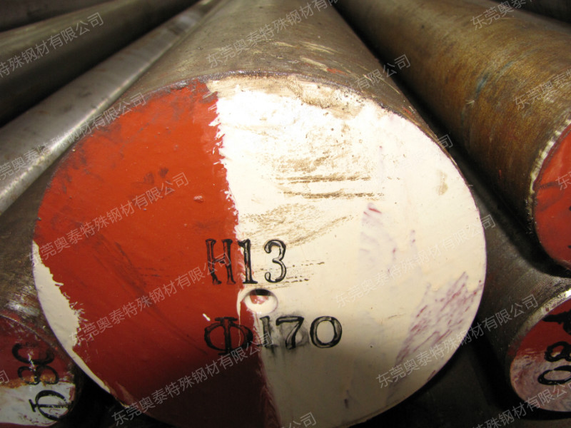 H13圆钢