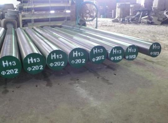H13模具钢,H13钢材报价