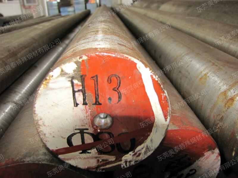 H13圆钢,h13圆钢价格