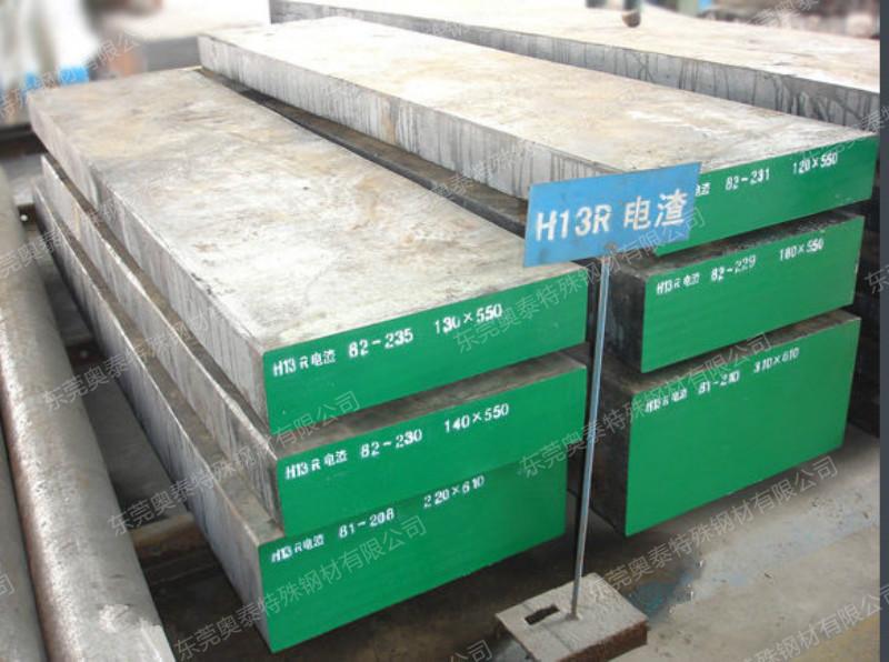 H13电渣