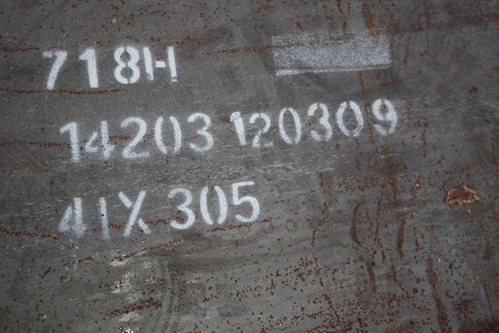 718H钢板