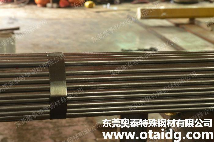 奧泰特鋼42crmo板材:2021年8月31日鋼材市場